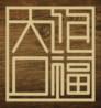 Buffet Time Logo